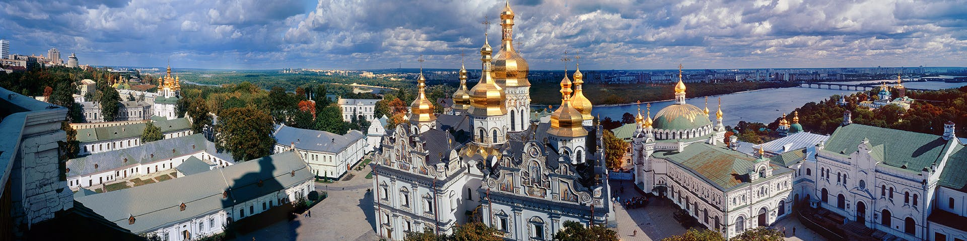 5 Top-Ranked Universities in Ukraine - World University