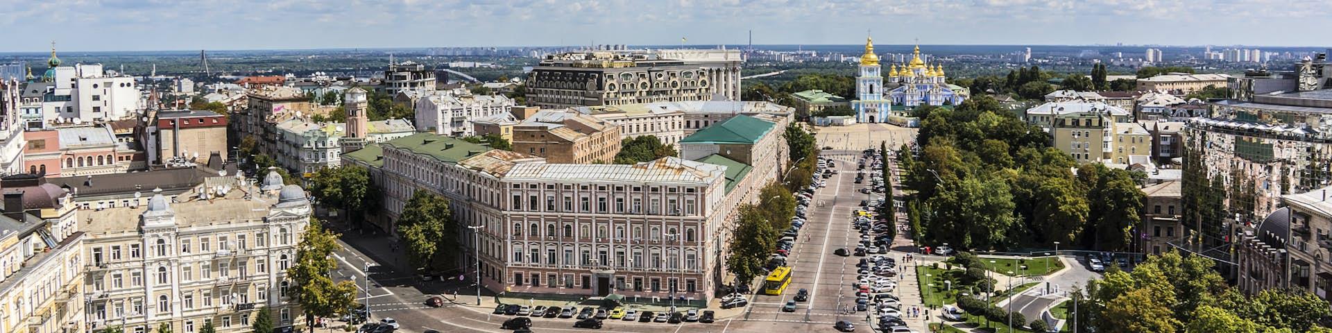 PhD Programmes in Kiev - Ukraine - PhDPortal.com